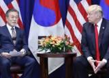 """美국무부 """"트럼프, 韓포함 동맹에 추가 부담 기대 분명히 해와"""""""