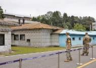 [사진] 남북·유엔사 사상 첫 태풍 피해 JSA 건물 공동보수