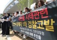 인천 '붉은 수돗물' 탁도계…고장 났다더니 임의로 껐다
