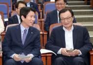 """민주당 '윤석열 검찰' 고발 검토···송영길 """"집권당 포기하나"""""""