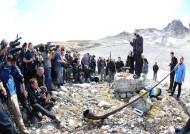 알프스에서 '빙하 장례식'··· 사망 원인은 '지구온난화'