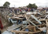 [서소문사진관] 오전 수업 중 학교건물 붕괴, 케냐 학생 7명 사망 · 60여명 부상