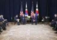 """문 대통령, """"공평한 방위비 분담""""…금강산ㆍ개성 언급 없었다"""