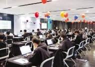 [Digital Life] IT 문화 선도를 넘어 청소년 위한 사회공헌 기업으로