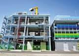 [이제는 스마트 에너지 혁신시대 - 공기업 시리즈 ④에너지] 국내 첫 SOFC 수소연료전지 도입대한민국 수소경제 활성화 이끌어