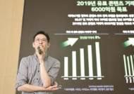 [사진] 네이버웹툰 100개국서 수익 1위
