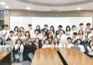[시선집중(施善集中)] 재학생 24개 팀 150여명 '리빙랩' 활동 … 전공 특색 살려 지역사회 문제 해결