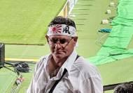 일본 럭비 월드컵도 욱일기 난무