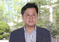 """홍익표 """"서훈 국정원장, '김정은 11월 부산 답방' 北과 협의"""""""