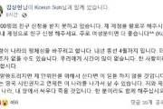 """국대떡볶이 대표 """"文 공산주의···싸우다 죽겠다"""" 文정부 비난"""