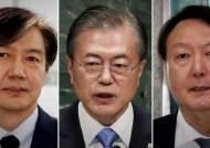 """박지원 """"문재인·조국·윤석열=공동운명체…물러나면 진짜 끔찍"""""""