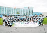 [시선집중(施善集中)] 백두산의 '깨끗한 물' 소아암 어린이들에게 후원