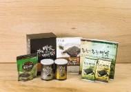 [소비자만족 브랜드대상 1위] 청정 서해 최고급 원초로 김 가공