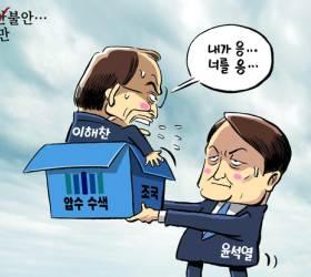[<!HS>박용석<!HE> <!HS>만평<!HE>] 9월 25일
