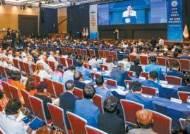[세계 평화, 그 비상의 시작 - HWPL 특집] 각계 대표 1200명 참여…'세계 평화 열쇠'공감대