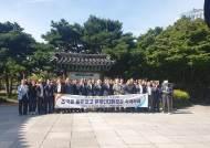 서울·충남 이어 대구서도…각계인사 235명 조국퇴진 시국선언