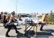 49명 사상자 낸 김포요양병원, '미인가 집중치료실' 운영