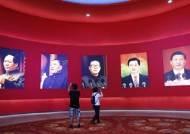 [서소문사진관]공장문은 닫고 전시관 문은 열고...중국 건국 70주년 앞둔 베이징