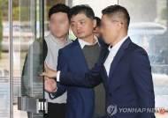 김범수 의장 재판에 운명 달린 카카오 증권 진출