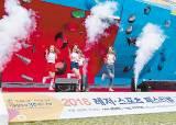 [스포츠! 코리아 - 공기업 시리즈 ⑤스포츠] 재미있게 즐기고, 안전하게 체험하는 '레저스포츠 축제' 열린다