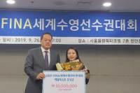 수영연맹, 세계선수권 동메달 김수지에 포상금 1000만원
