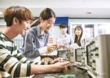[미래를 선도하는 대학] 국내 최대 규모 SW융합대학 바탕 'ICT 광운' 독자적 이미지 구축
