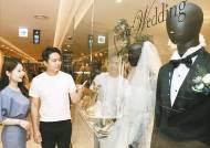 [Wedding&] '롯데웨딩' 홈페이지에서 행복한 결혼 준비하세요