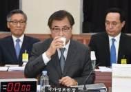 """김정은 방중·방한 뉴스 두고 국회 정보위원장 """"혼란스럽다""""고 한 이유"""
