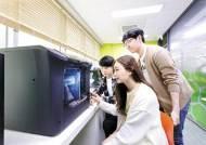 [미래를 선도하는 대학] 혁신적 교육 시스템 구축 … '학생성공' 위한 글로벌 리딩 대학 도약