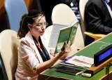 안 보고 안 듣고, 책 읽으며 트럼프 연설 무시한 베네수엘라 대표