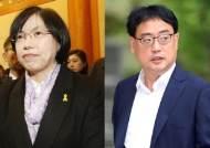 """""""이정희는 종북"""" 주장한 변희재…대법 '명예훼손 아냐"""""""