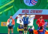 진윤성, 세계역도선수권 102㎏급 인상 금·합계 은