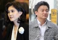 """이부진 부부 소송 2심 """"이혼하고 임우재에 141억 지급"""""""