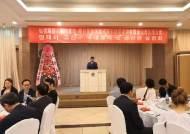 中 옌타이, 한국기업 투자 유치 총력…세금 감면 지원