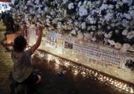 10월 1일 중국 건국절이 홍콩에선 '애도의 날' 된다
