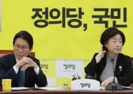 """조국·진중권·조승수 쇼크 정의당 """"우린 맛 가지 않았습니다"""""""