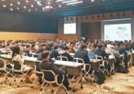 [미래를 선도하는 대학] 빅데이터연구소, 글로벌 캠퍼스 설립 …'미래가치 선도' 새로운 100년 시작