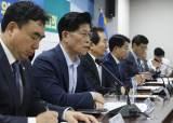 20년 만에 '소재·부품·장비' 특별법 전면개정…일본 경제보복 맞서 규제 대폭 완화