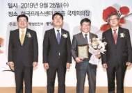 [2019 청백봉사상] 헌혈 317회, 야학교사 19년…주민 위한 심부름꾼 헌신