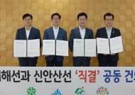 """[단독] 직결에서 환승으로 바뀐 서해선 철도...""""다시 서울 직결 검토 중"""""""