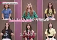 와이낫미디어, 실력파 신인 로켓펀치 단독 리얼리티 제작…26일 첫 방송