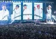 H.O.T. 상표권 분쟁, 장우혁·공연 주최사 혐의없음 결론 [전문]