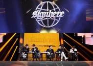 AOMG표 힙합 오디션 MBN '사인히어', 27일 음원 첫 공개