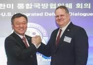 """韓 국방당국자 만난 美…""""한미일 협력 흔들려선 안돼"""""""