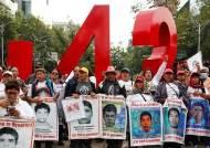 [서소문사진관]그들은 어디로 사라졌을까. 멕시코 대학생 43명 실종 사건 5주기
