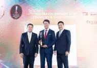 2019 TTG 트래블 어워드, 롯데관광 19년 연속 대한민국 최우수 여행사 수상