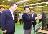 [혁신금융] 창업기업 육성 플랫폼 'IBK <!HS>창공<!HE>' 운영 … 혁신 산업에 1000억 투자 계획