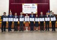 여성이 안전한 성북…한성대, 3개 기관 및 6개 대학 업무협약