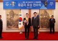 '평창 동계패럴림픽 공로' 배동현 창성그룹 부회장, 체육훈장 수훈
