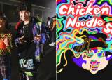 J-HOPE & BECKY G's CNS Challenge Collab To Be Released Today!